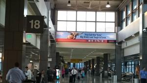"""オースティン空港:東芝の""""テキサス版""""ビッグデータの広告"""