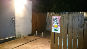 Kome Sushi Kitchenの外側にある看板